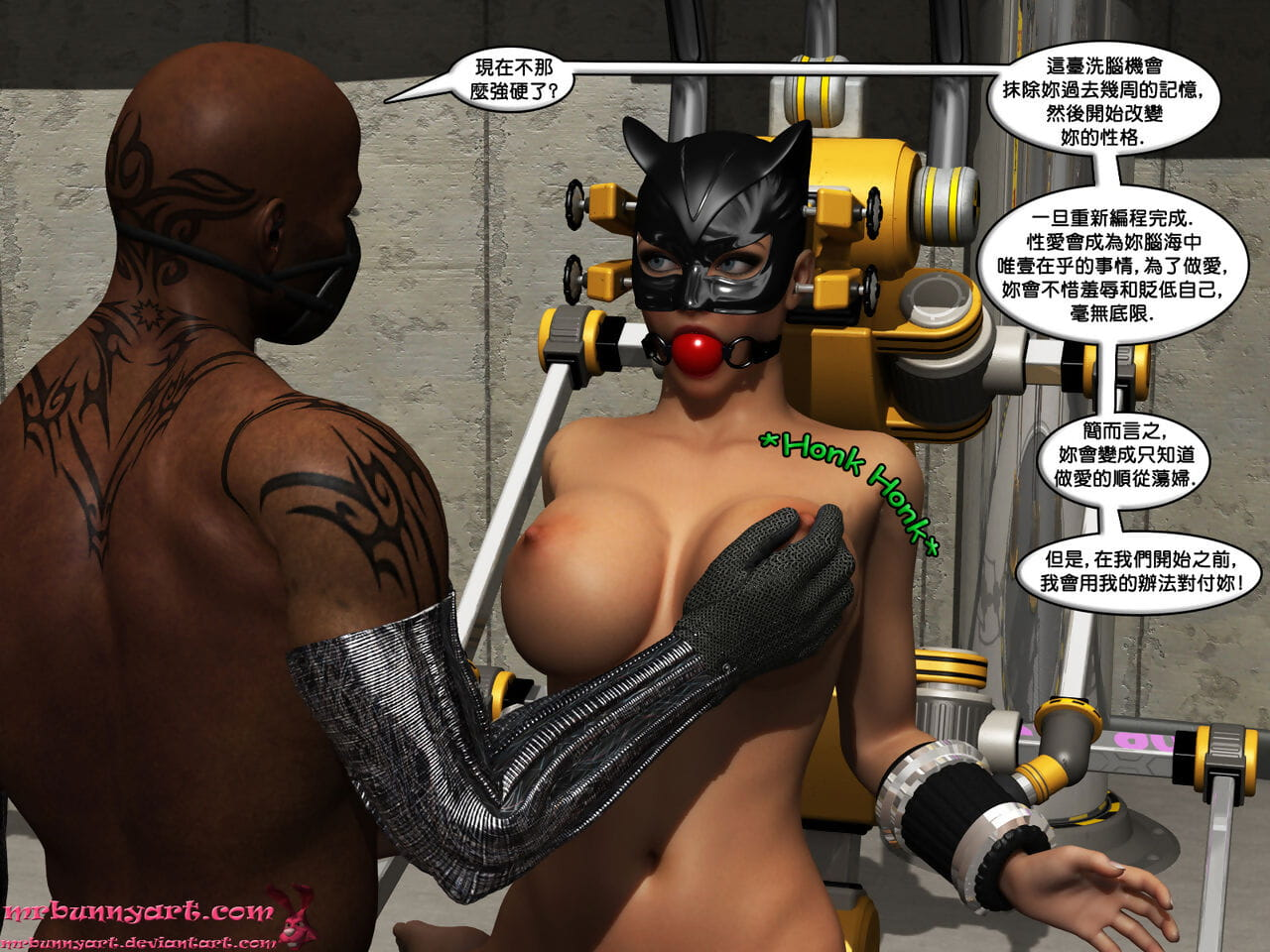 mrbunnyartCain vs Catwoman chinese - part 3