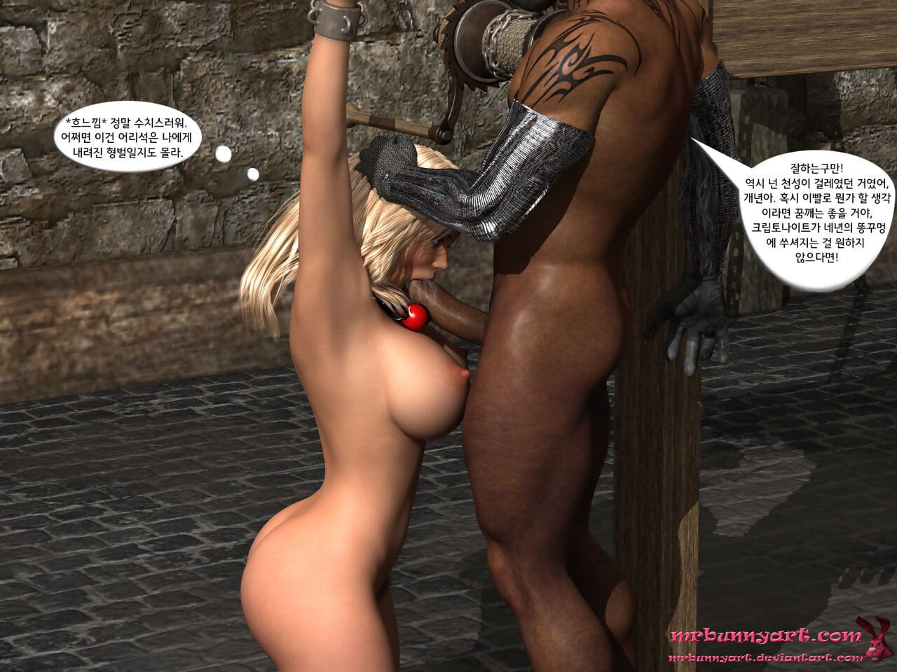 MrBunnyArt Supergirl Vs Cain Supergirl Korean - part 3